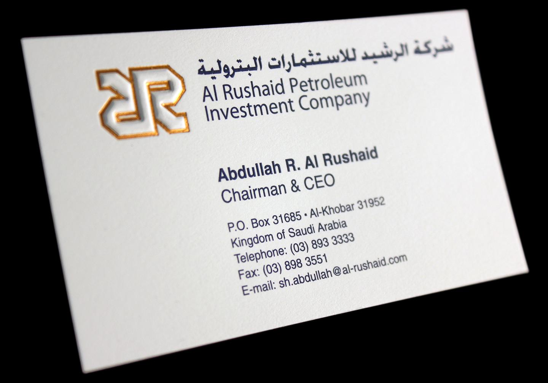 Al Rushaid Petrol BC 02 10x7 @144 DPI