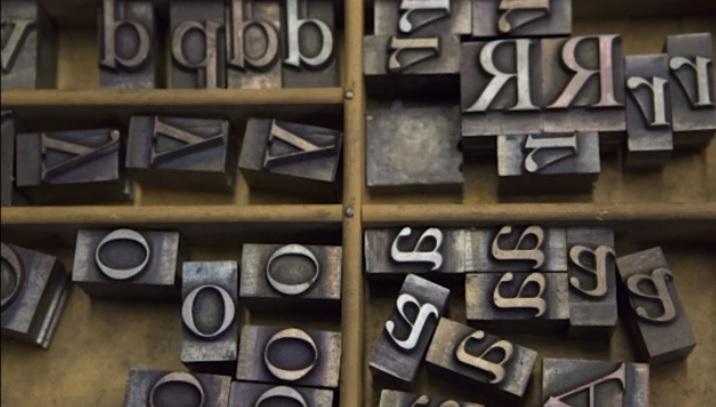 letterpress_Type